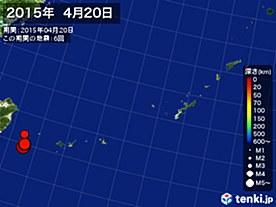 2015年04月20日の震央分布図