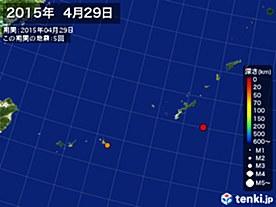 2015年04月29日の震央分布図