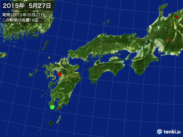 西日本・震央分布図(2015年05月27日)