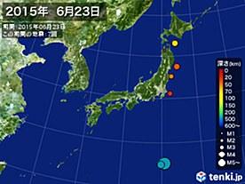 2015年06月23日の震央分布図