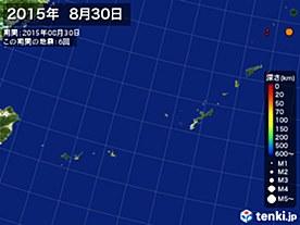 2015年08月30日の震央分布図