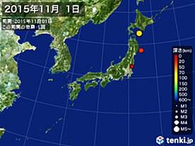 2015年11月01日の震央分布図