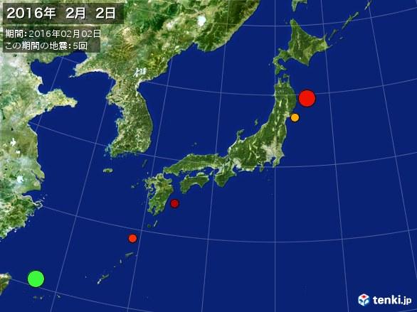 日本全体・震央分布図(2016年02月02日)
