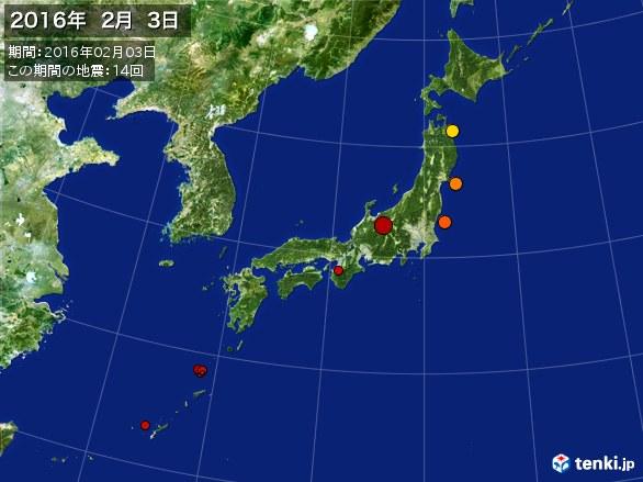 日本全体・震央分布図(2016年02月03日)