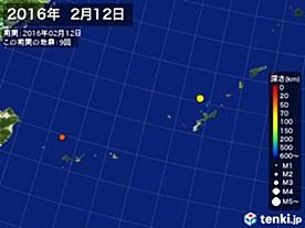2016年02月12日の震央分布図
