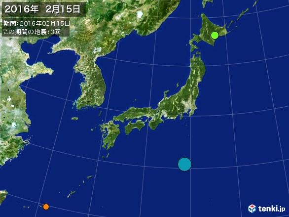 日本全体・震央分布図(2016年02月15日)