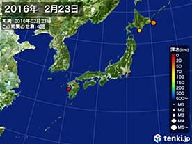 2016年02月23日の震央分布図