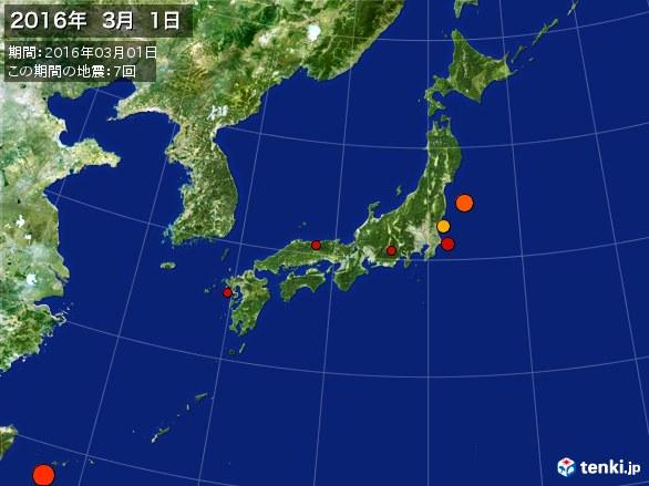 日本全体・震央分布図(2016年03月01日)