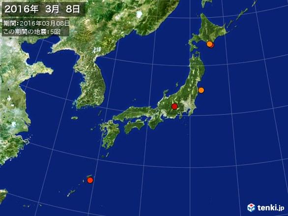 日本全体・震央分布図(2016年03月08日)