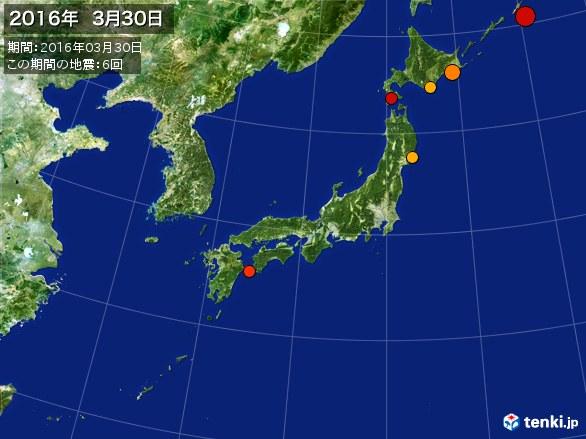 日本全体・震央分布図(2016年03月30日)