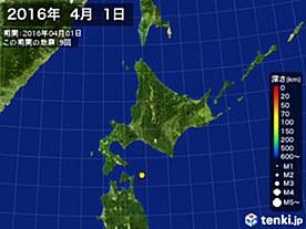2016年04月01日の震央分布図