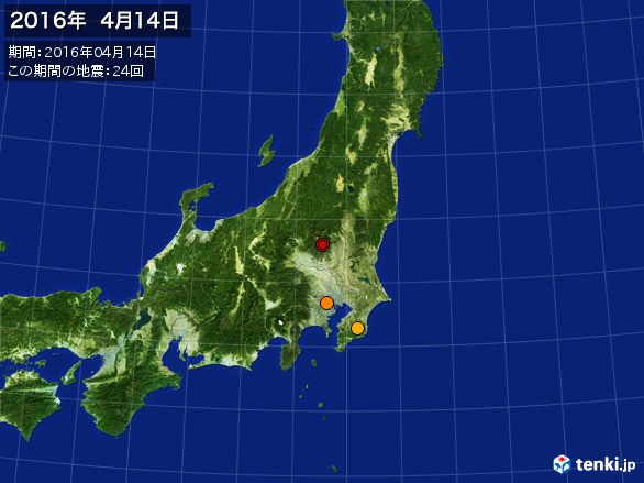 東日本・震央分布図(2016年04月14日)