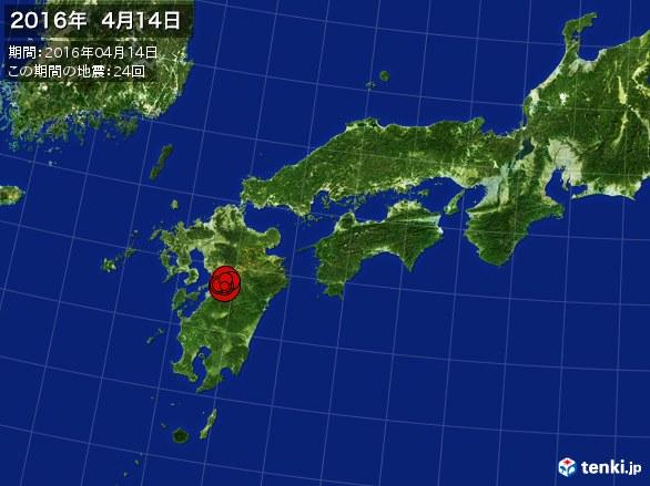 西日本・震央分布図(2016年04月14日)