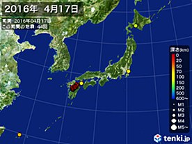 2016年04月17日の震央分布図