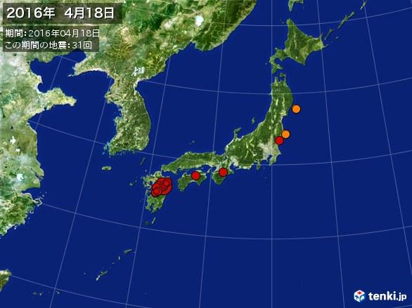 日本全体・震央分布図(2016年04月18日)