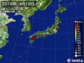 2016年04月18日の震央分布図