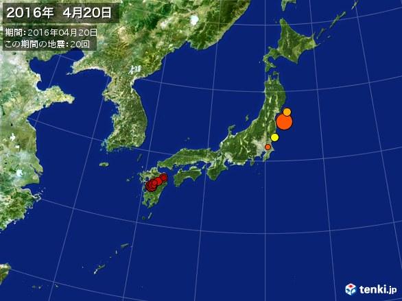 日本全体・震央分布図(2016年04月20日)