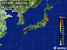 2016年04月20日の震央分布図