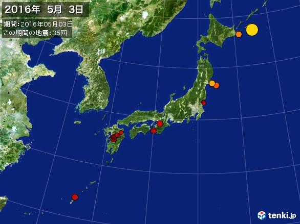 日本全体・震央分布図(2016年05月03日)