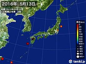 2016年05月13日の震央分布図
