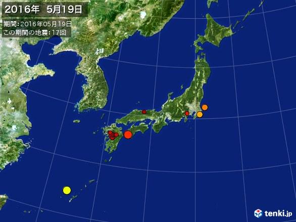 日本全体・震央分布図(2016年05月19日)