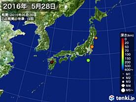 2016年05月28日の震央分布図