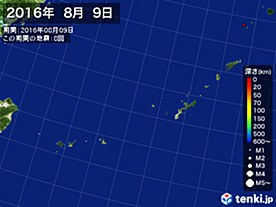 2016年08月09日の震央分布図