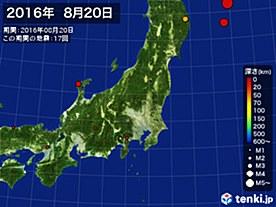 2016年08月20日の震央分布図