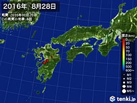 2016年08月28日の震央分布図