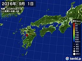 2016年09月01日の震央分布図