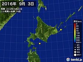 2016年09月03日の震央分布図