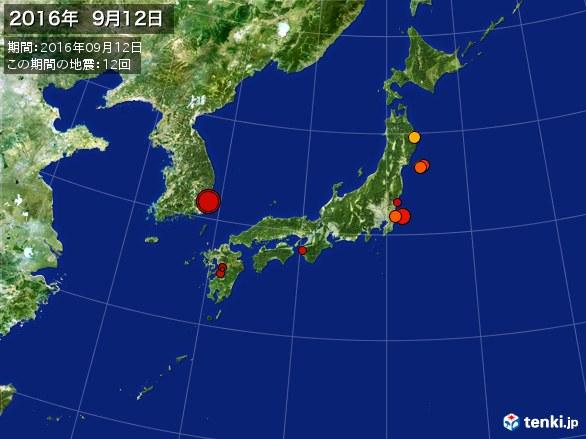 日本全体・震央分布図(2016年09月12日)