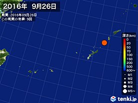2016年09月26日の震央分布図
