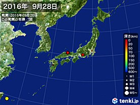2016年09月28日の震央分布図