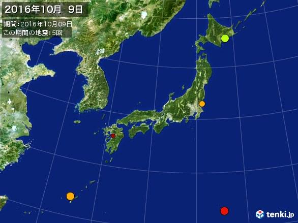 日本全体・震央分布図(2016年10月09日)