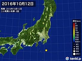 2016年10月12日の震央分布図