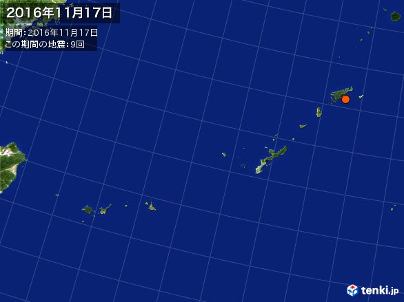 沖縄・震央分布図(2016年11月17日)