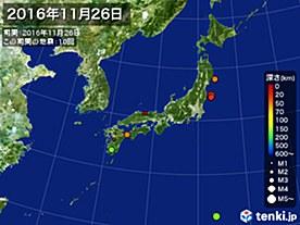 2016年11月26日の震央分布図
