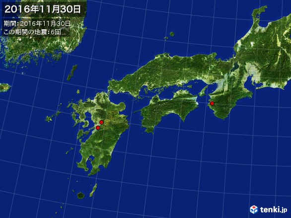 西日本・震央分布図(2016年11月30日)