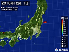 2016年12月01日の震央分布図