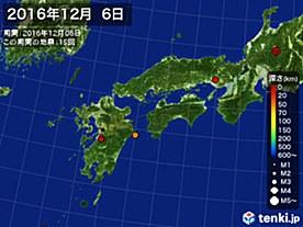 2016年12月06日の震央分布図
