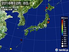 2016年12月08日の震央分布図