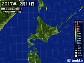 2017年02月11日の震央分布図