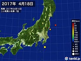 2017年04月18日の震央分布図