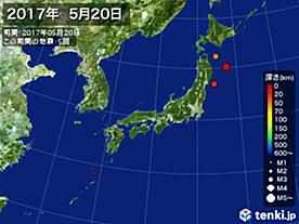 2017年05月20日の震央分布図