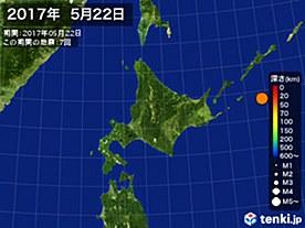 2017年05月22日の震央分布図