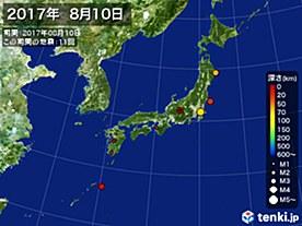 2017年08月10日の震央分布図