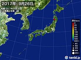 2017年09月26日の震央分布図