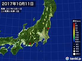 2017年10月11日の震央分布図