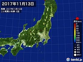 2017年11月13日の震央分布図